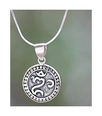 sterling silver pendant necklace, 'om halo' (indonesia)