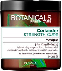 botanicals strenght cure masque 200ml