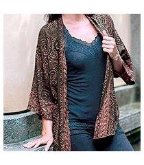batik jacket, 'javanese chocolate' (indonesia)