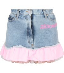 natasha zinko light blue girl skirt with noen pink writing