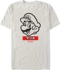 nintendo men's super mario outline short sleeve t-shirt