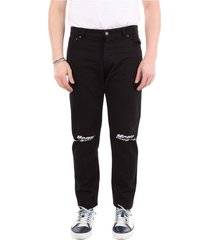 2740mp49tx195780 cropped jeans