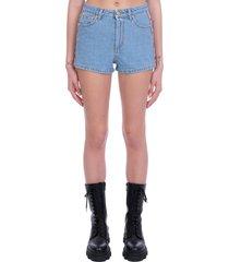 chiara ferragni shorts in cyan denim