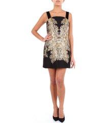 17838777 short dress