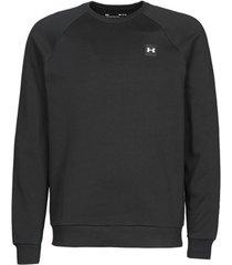 sweater under armour ua rival fleece crew