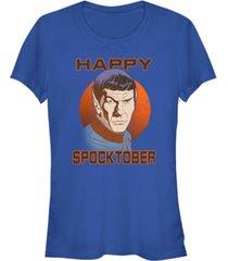 fifth sun star trek original series women's spooktober halloween short sleeve tee shirt