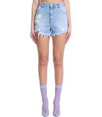 gcds shorts in cyan denim