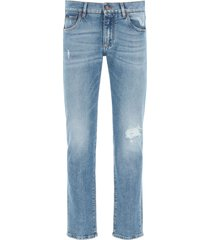 slim fit jeans with rips