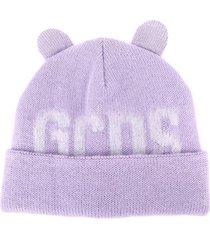 gcds teddy hat in lavender color