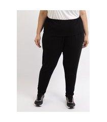 calça feminina plus jogger yoga cintura alta preta