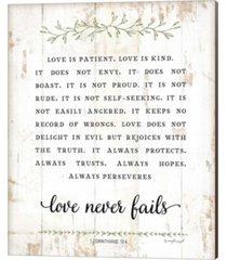 love is patient by jennifer pugh canvas art