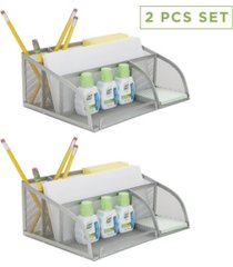 mind reader 2 piece mesh desk organizer
