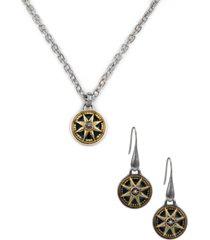 patricia nash compass jewelry set