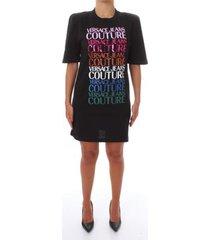korte jurk versace 71haog01 cj01g