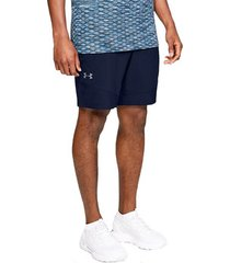 korte broek under armour vanish woven short 1328654-001