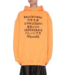 multilingual logo organic cotton blend hoodie