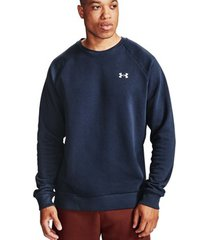 sweater under armour ua rival