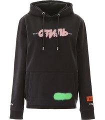 heron preston ctnmb hoodie