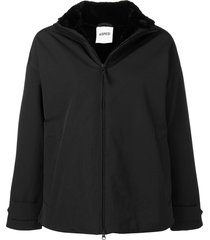 aspesi drop shoulder zipped jacket - black