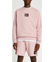 river island mens pink tokyo print sweatshirt