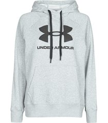 sweater under armour rival fleece logo