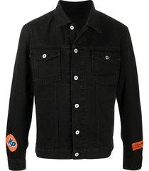 denim mesh hp vintage jacket