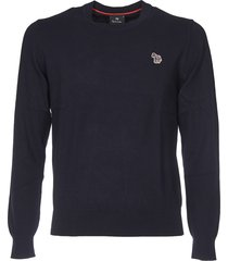 blue pullover with zebra logo patch
