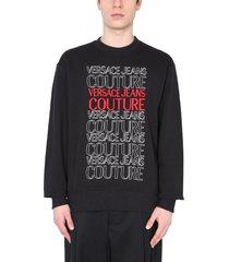 crew neck sweatshirt versace