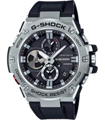 g-shock men's black resin strap watch 53.8mm