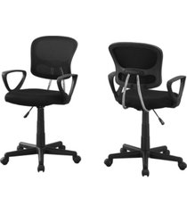 monarch specialties polyester office chair