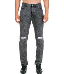 msgm turbo jeans