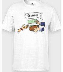 koszulka ja zarabiam