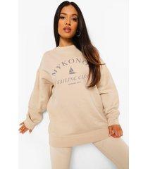 petite oversized mykonos sweater, sand