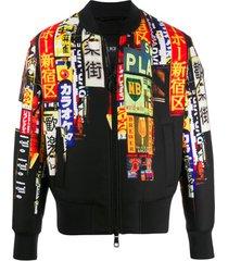 neil barrett jaqueta bomber - preto