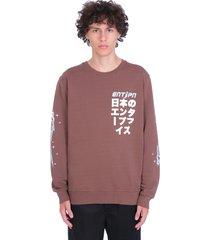 enterprise japan sweatshirt in brown cotton