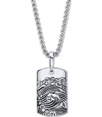 """he rocks wave motif dog tag pendant necklace in stainless steel, 24"""" chain"""