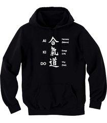 aikido english/japanese script martial arts black man/women sweatshirt hoodie