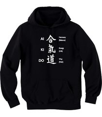 aikido english/japanese script martial arts black man/women sweatshirt hoodie