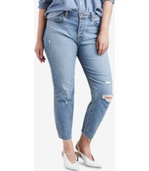 levi's trendy plus size high-waist ripped skinny wedgie jeans