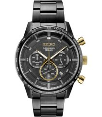 seiko men's chronograph 50th anniversary black stainless steel bracelet watch 45.2mm, a special edition