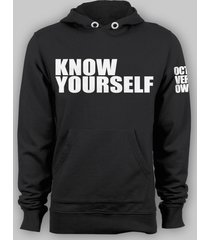 know yourself drake pull over hoodie