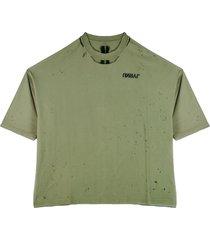 army short sleeve t-shirt