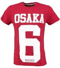 superdry stevig rood slim fit t-shirt cracked opdruk