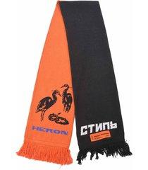heron preston scarf
