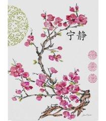 "jean plout 'cherry blossom serenity' canvas art - 14"" x 19"""
