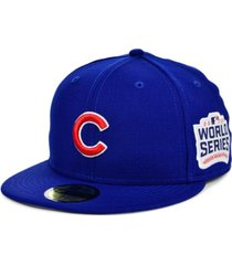 new era chicago cubs world series patch 59fifty cap