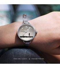 star girl classic obłoki - zegarek + ball (hand)