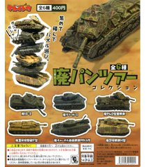 embrace magaidou waste panzer collection wwii tank figure capsule full set 6pc