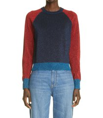 victoria beckham colorblock metallic sweater, size x-large in navy/red multi aw21 at nordstrom