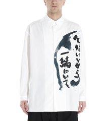 yohji yamamoto be with me shirt